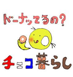 ブログタイトル syou.jpg