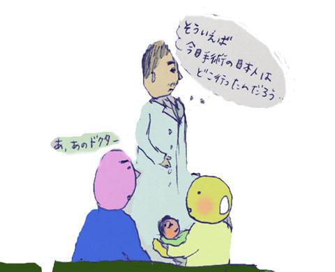 IMG_9338-2.JPG