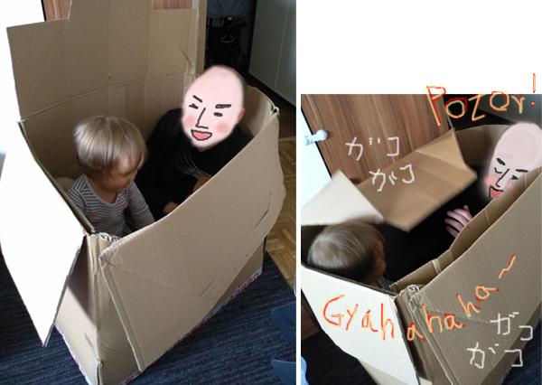 box ship2.jpg