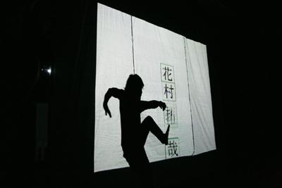 hanamura.jpg