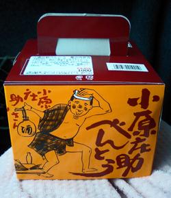 syousukeCA330172.jpg