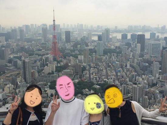 tokyo tour.jpg