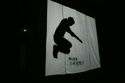 yamasuke-jump.jpg