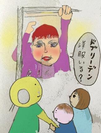 youhukuiru.jpg